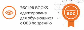 iprbooks-low 2.png